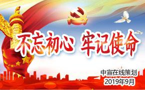 圖ji)></a></li></ul></div></div><!--宣(xuan)網(wang)專題--><!-- 廣告 --><div class=