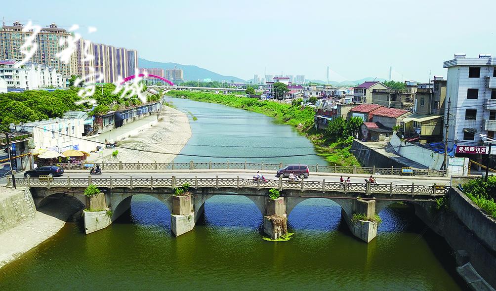 济川桥又叫东门大桥。位于中山路跨宛溪河处,始建于隋开皇,明正统改石桥,取名济川桥,长83米,宽9米。(记者 戴巍 文/图)