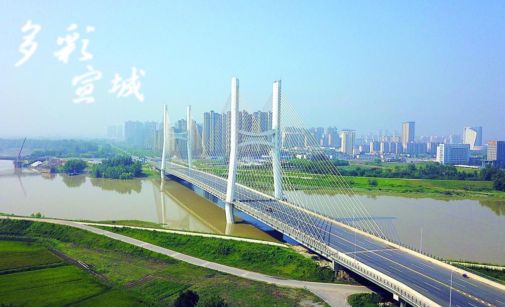 水阳江大道东大桥水阳江大道闭合段东段北起水阳江北大道,南至阳德路,全长2290米(含跨水阳大桥556米),道路红线宽度60米,城市主干道。于2017年11月完成竣工验收。(记者 戴巍 文/图)