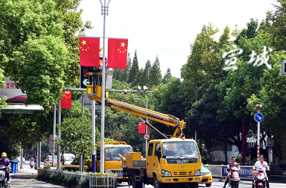 市區主干道兩旁懸掛國旗。