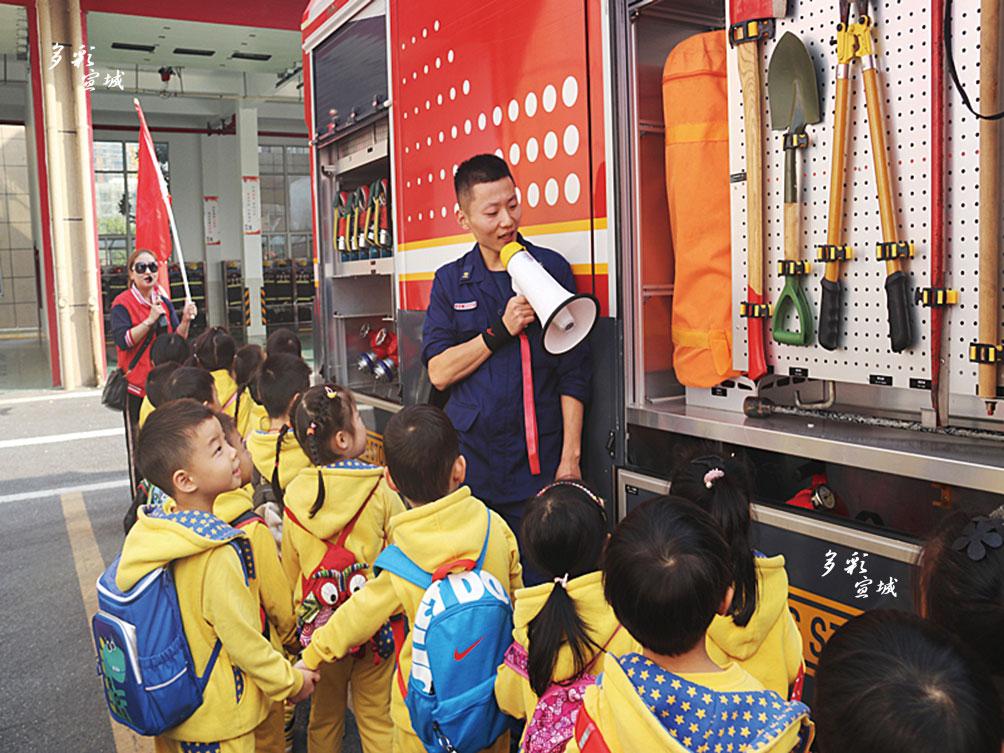 """近日,郎溪县建华幼儿园的师生来到郎溪县消防救援大队,与""""消防员叔叔""""们进行了一次零距离的接触。在消防员的引导下,小朋友们首先对消防车辆器材、个人防护装备等进行参观。消防员在讲解消防安全常识的同时,还为孩子们讲解火场逃生自救方法及消防常规器材的使用要领,教育他们从小树立起消防安全意识。邢垒 摄"""
