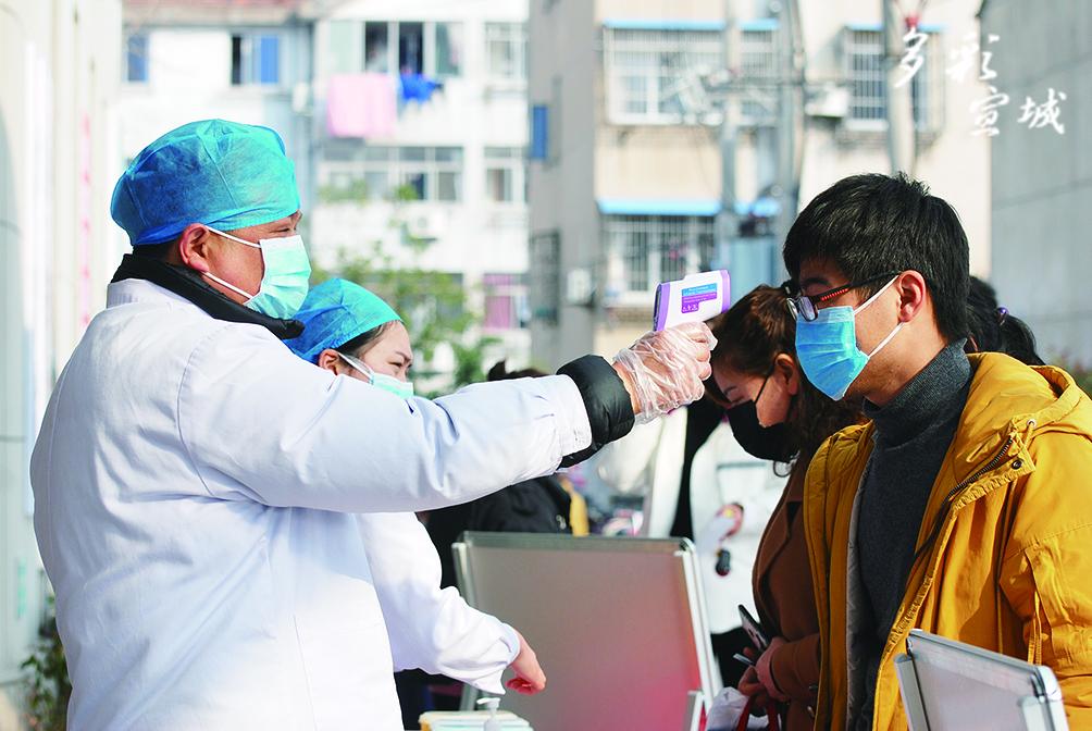 在广德市,皖南医学院弋矶山医院广德市分院严把防控第一关,做好预检分诊及给门诊看病的患者、家属、汽车驾驶员测量体温工作。 陈蔚然 摄