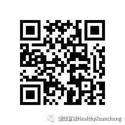 微信圖片_20200301163458.jpg