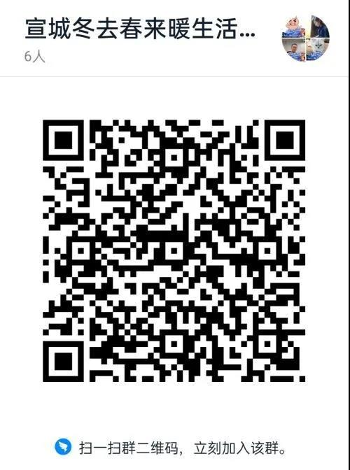 微信圖片_20200331162934.jpg
