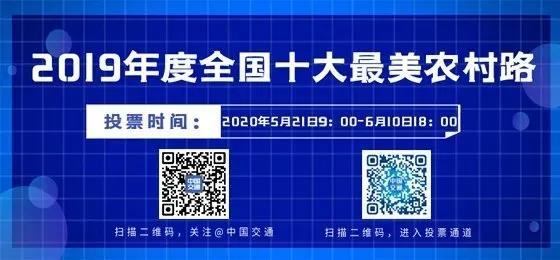 微信图片_20200526111400.jpg