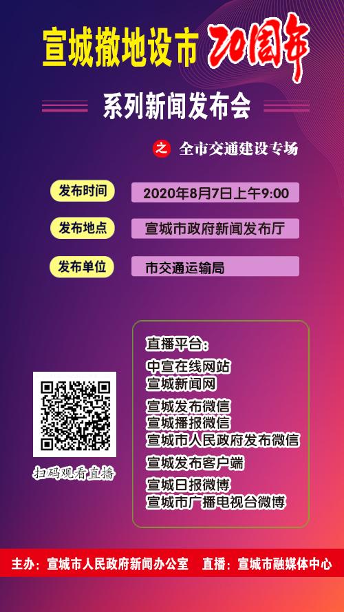 微信图片_20200807111858.png