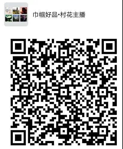 微信图片_20200918101842.jpg