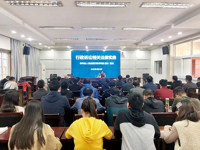 市中院行政庭谢贞庭长应邀为行政机关作专题讲座.jpg