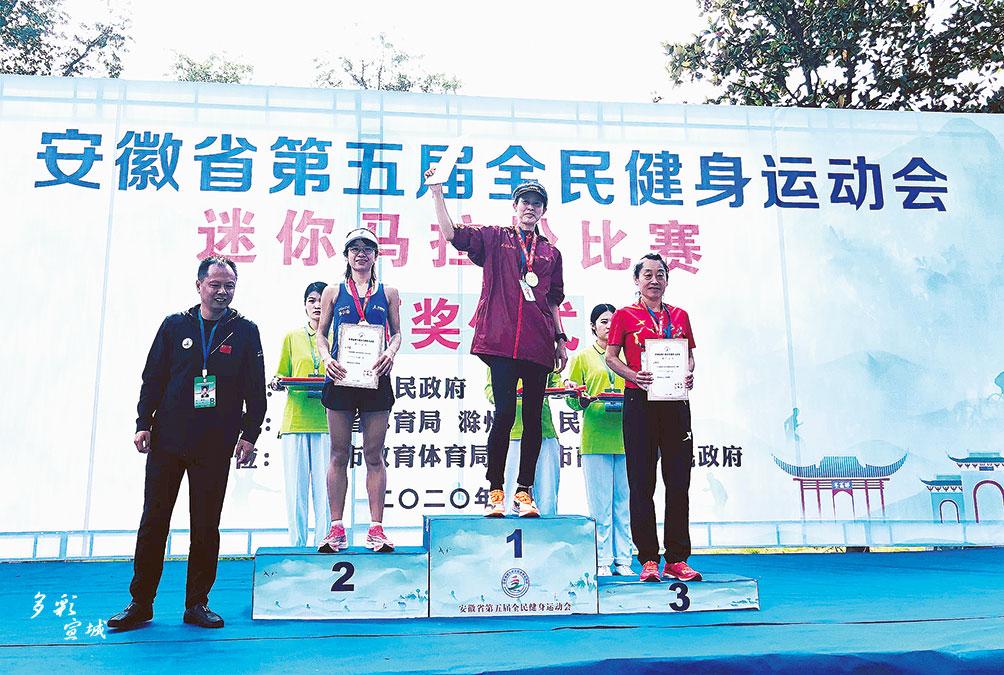 安徽省第五届全民健身运动会在滁州市举行,我市代表队306名运动员共参加26个项目比赛。赛事自9月中旬开始,截至目前,我市已完赛19个项目,共获得9金、14银、16铜。图为我市选手吴宣霞获女子迷你马拉松冠军。全媒体记者 戴巍 摄