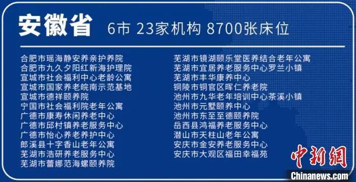 微信图片_20201023112239.jpg