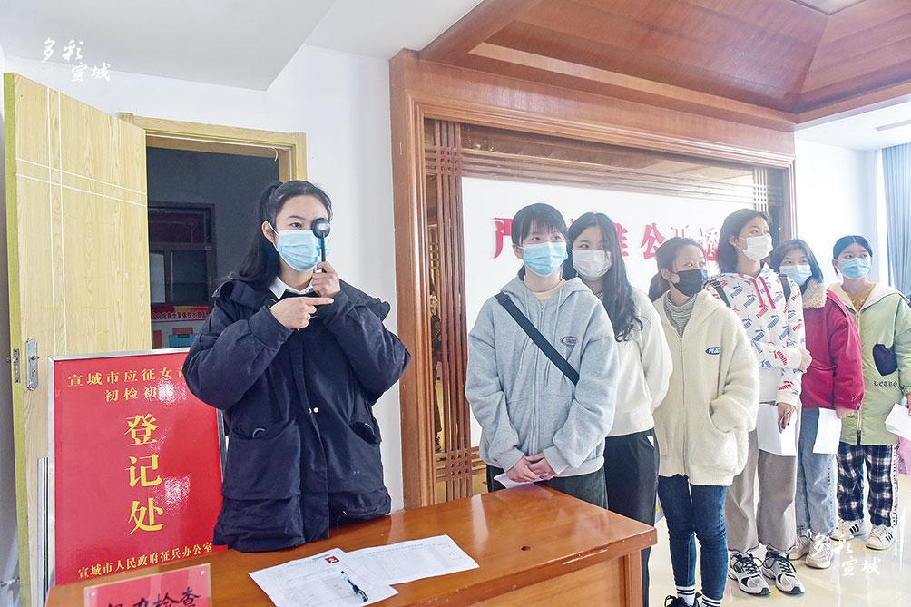 2月24日下午,来自我市的15名通过征兵网网上初选合格的女青年,来到我市征兵办公室,参加了今年女兵初审初考。全媒体记者 戴巍 摄