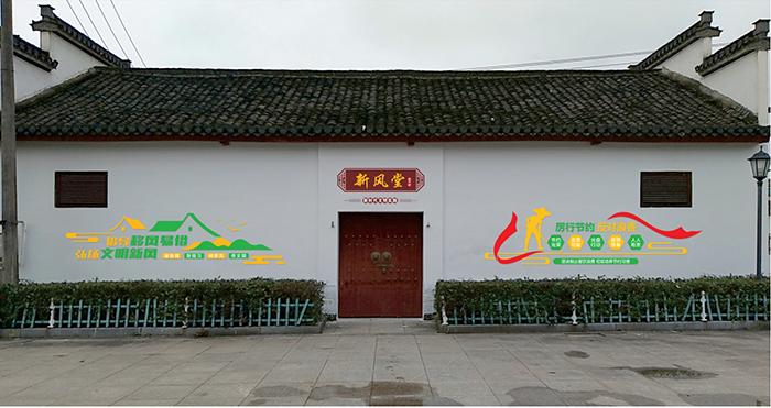 旌德县三溪镇双河村新风堂。.png