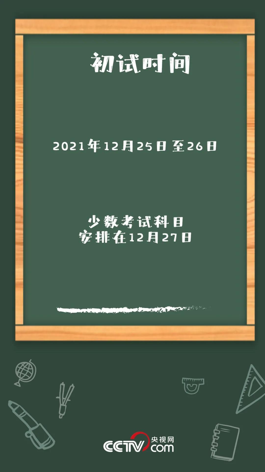 1638134993571300.jpg